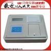 欧柯奇OK-WL土壤微量元素测定仪
