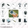 手持式农业气象监测仪TNHY-4-G价格