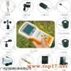 浙江托普TNHY-11手持式农业气象监测仪