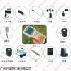浙江托普TNHY-10-G手持式农业气象监测仪