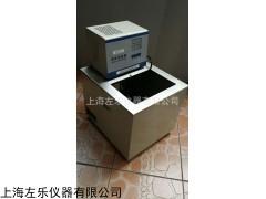15L恒温水槽上海厂家恒温槽报价