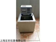 高温油槽15L恒温槽厂家