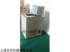 10L低温循环器低温恒温槽厂家
