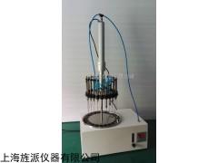 圆形电动水浴氮吹仪 样品盘采用电动升降方式