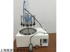 氮吹仪电动升降/12位氮吹仪电动升降