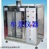 泡沫橡胶塑料水平垂直燃烧试验机,橡胶塑料水平垂直燃烧试验机