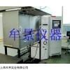 上海铺地材料辐射热通量试验装置厂家现货
