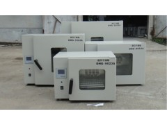 DHG-9123A台式鼓风干燥箱,小型鼓风干燥箱