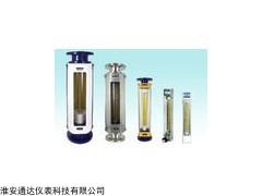管道式有机玻璃转子流量计专业生产