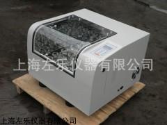 COS-100B恒温气浴摇床上海厂家