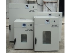 DHG-9070A、立式鼓风干燥箱、液晶立式鼓风干燥箱