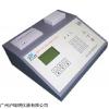 托普云农 TPY-7PC土壤养分速测仪