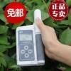 浙江托普TYS-A叶绿素测定仪