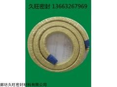 耐磨芳纶四氟盘根强度  质优价廉芳纶盘根品牌