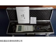 水文监测LGY-II便携式流速流量仪,水利便携式流速仪
