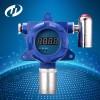 壁挂式氮氧化物监测仪,固定式氮氧化物检测报仪,NOX测定仪