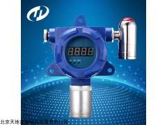 壁挂式臭氧监测仪,固定式臭氧检测报仪,O3测定仪,天地首和