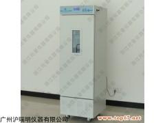 LH-150S 托普生物环境种子老化箱