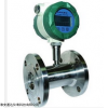 TD-GY耐高温流量计专业生产