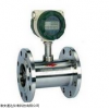 TD-GY气化污水流量计专业生产