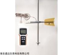 水文监测MGG/KL-DCB便携式电磁流速仪,电磁流速仪价格
