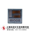 XTMD-1000智能数字显示调节仪上海厂家