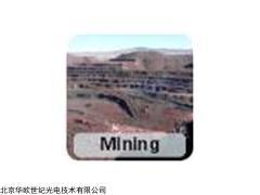 广西矿石分析仪价格