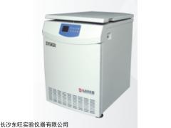 D5KR长沙东旺台式低速低温离心机价格