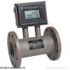 TD-GY金礦廢水流量計專業生產