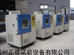 高低温交变湿热试验箱,常州高低温交变试验箱厂家
