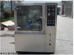 IPX3,IPX4箱式淋雨试验箱,触摸屏淋雨试验箱厂家