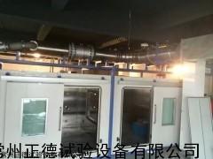 风洞|风洞实验室|风洞实验室施工,风洞实验室价格