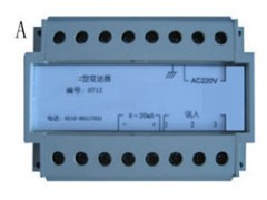 XZZT-2型热膨胀变送器价格