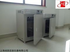 GRP-9160数显隔水式培养箱价格500*500*650