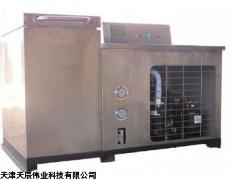 TC-KDR混凝土快速冻融试验设备厂家