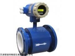 四氟衬里电磁流量计 可测污水神器