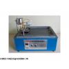 QFS耐洗刷测定仪,耐洗刷测定仪厂家
