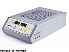 G1400干式恒温器厂家直销