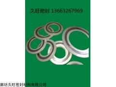 内外环基本型金属缠绕垫片  304基本型金属垫片价格