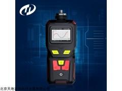 泵吸式氯化氢检测仪,便携式HCL气体分析仪,氯化氢浓度监测仪