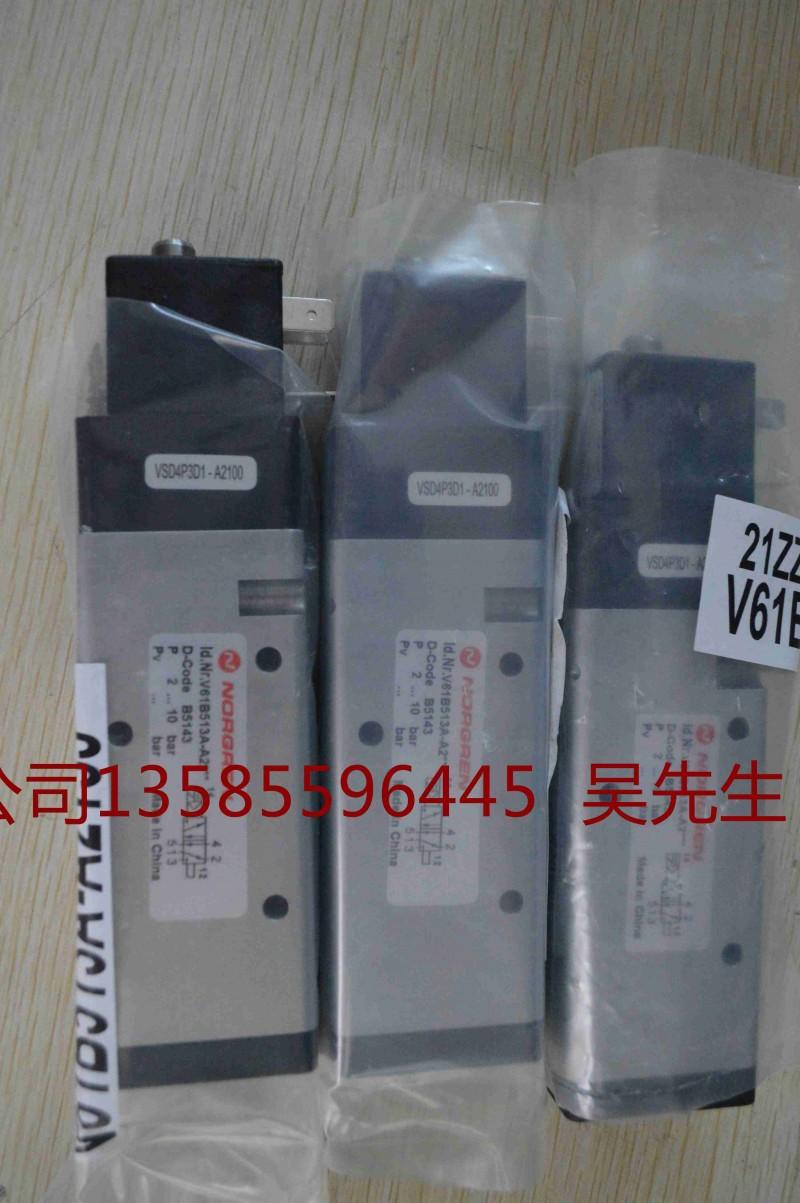 """现货norgrenV61B513A-A213J电磁阀诺冠ISOStar系列金属密封滑柱式有ISO1、2,和3这三种安装尺寸可选。这种设计紧凑的高流量阀响应快、寿命长,并有内置流量控制、叠装减压阀等多种附件可供选择。功能选项既有5/2,也有5/3,底板接管口径有1/4""""、3/8""""和1/2""""。这种产品在瑞士制造,100%耐腐蚀、坚固耐用,可用于苛刻的工业环境中。"""