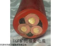 小猫牌UGF矿用橡胶电缆生产厂
