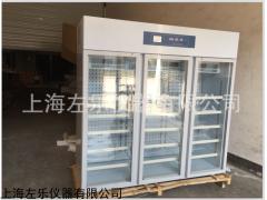 恒温恒湿培养箱HWS-1500恒湿箱1500L