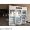 恒温恒湿yzc88亚洲城官网HWS-1500恒湿箱1500L