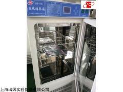 霉菌培养箱150L细菌培养箱价格液晶光照培养箱
