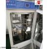 霉菌培養箱150L細菌培養箱價格液晶光照培養箱