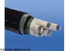 MYJV矿用电缆厂家联系方式