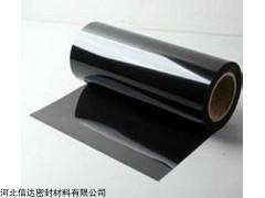厂家直销柔性石墨带,石墨条各种规格