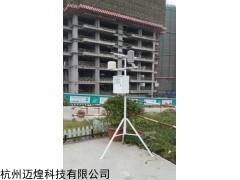 在线扬尘监测系统,扬尘监测系统价格