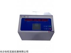 TG18K-II酵母饮料除渣离心机,高速离心机专业厂家